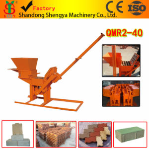 Qmr2-40 Block Making Machine Good for Small Scale Business/ Manual Clay Brick Making Machine pictures & photos