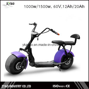 3000W Strong Power City Coco Electric Motorcycle 60V20ah Battery pictures & photos