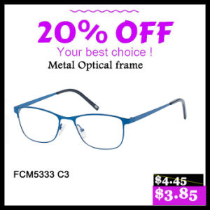 Wholesale Metal Eyeglass Frame in 2017 pictures & photos