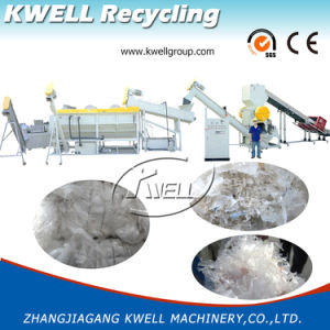 Plastic Film Recycling Washing Line pictures & photos