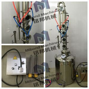"50L/100L Home Alcohol Distiller/Distillation Equipment with 4"" Reflux Column pictures & photos"