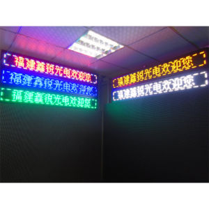 P10 Colorful Surrounding LED Module pictures & photos