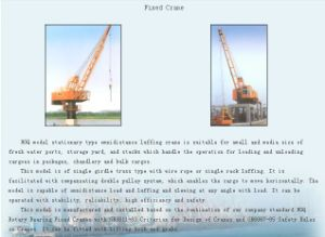 Fixed Crane 360 & Rotation pictures & photos