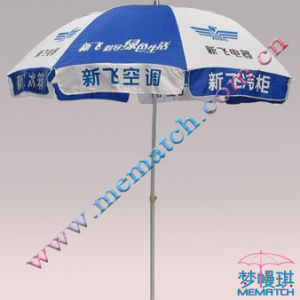 Promotion Parasol (MEAU-SO104)