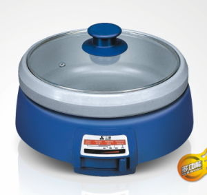 Multi-Purpose Cooker (GE2006)