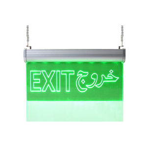 Exit Light (OK11-010)