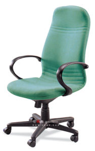 Office Chair / Executive Chair / Manager Chair pictures & photos