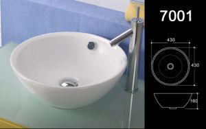Wash Basin (DB7001)
