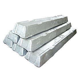 China Aluminum Ingot