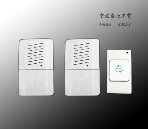 DC Wireless Doorbell (TW-407-2)