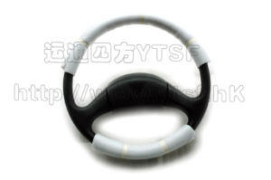 High Quality Foton/Forland Auto Parts Steering Wheel pictures & photos
