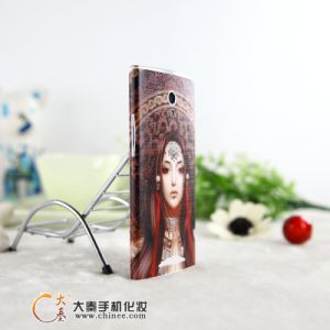 Mobile Accessory /Phone Skin& Case Cover for DIY Mobile Sitcker pictures & photos