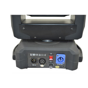 4in1 LED Moving Head Matrix Light of Stage Lighting (HL-001BM) pictures & photos