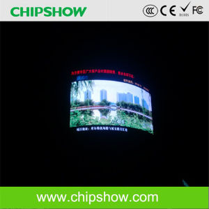 Chipshow P16 DIP Full Color Outdoor Commercial Building Signs pictures & photos