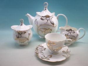 Embose Tea Set (JZR002)