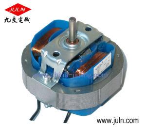 Small Motor (YJ58)
