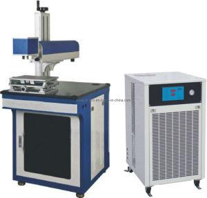 SC Laser Marker (N50/YAG)