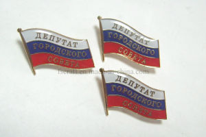 Flag Pin Badges Lapel Pins pictures & photos