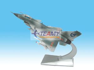 Airplane Model (F-10)