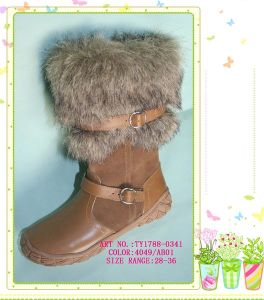 Children Leather Boot (TY1788-0341)