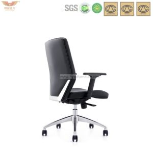 Office Adjustable Leather Boss Chair