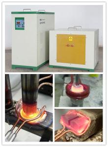 Induction Brazing Machine (SMRJZ)