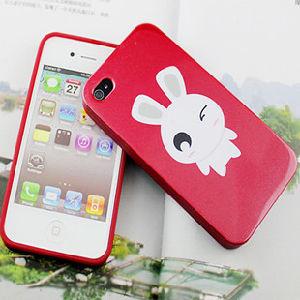Silicone Phone Case (SJ-05)