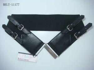 Metal Belt (BELT-11177)