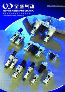 Air Preparation Equipment-A Series-F+R+L (AC3000-03)