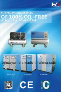 3-49.5kw Oil Free Scroll Air Compressor for Hospital
