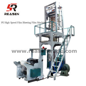 High Speed Film Blowing Machine (RSJB-50/ 55/ 60)