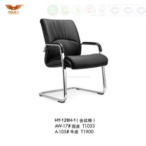 Modern Office Furniture Low Back Leather Vistor Chair (HY-128H-1)