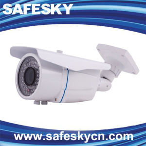 Hd Ip Camera (SC-IP632/IP633)
