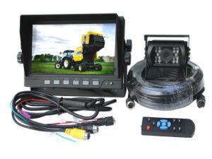 7 Inch Digital Reversing System (LW-070C2A)