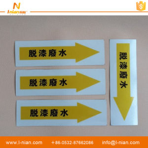 Custom Printing Tube Caution Labels Pipe Stickers pictures & photos