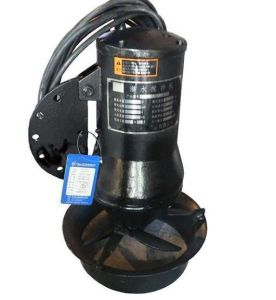 High Speed Submersible Agitator (ZGJ)