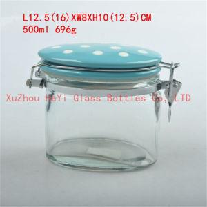 500ml Glass Food Jar Coffee Glass Sealing Jar pictures & photos