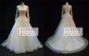 2015 New Luxury Wedding Dresses with Sweetheart Crystals Beads Backless Handmade Flowers A Line Chapel Train Tulle Hot Church (JL1107)