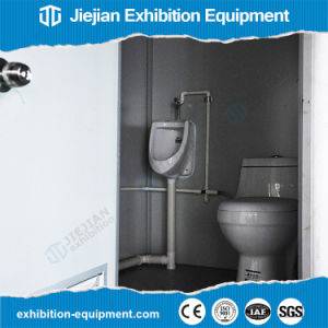 China Low Price Portable Toilet for Sale pictures & photos