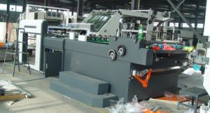 Automatic Drying-Type Water-Based and Thermal Film Laminator pictures & photos