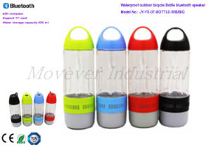 2016 New Patent Waterproof Outdoor Bicycle Bottle Blue Tooth Speaker pictures & photos