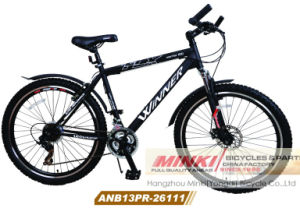 26′′ Suspension Mountain Bicycle (AB13PR-26111) pictures & photos