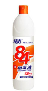 500g Huiji/Ultra Clean Antiseptic Liquid Disinfectant pictures & photos