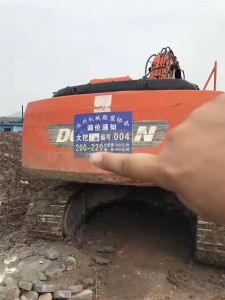 Used Doosan Dh 220-7 for Sale pictures & photos