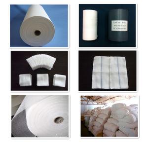 Jlh 425s Textile Machinery Air Jet Gauze Bandage Machine Weaving Loom pictures & photos
