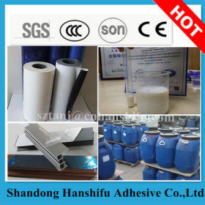 Hot Sale Protective Film Adhesive for PVC Lamination, PE Lamination pictures & photos