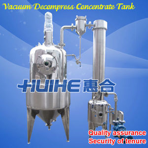 Evaporator Used in Food Processing Field pictures & photos
