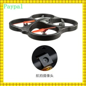Factory Price Hotsell RC Uav Drones (gc-u001) pictures & photos