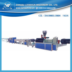 PVC Tube Making Machine in Zhangjiagang pictures & photos
