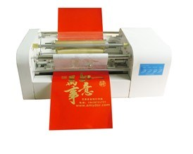 Digital Foil Stamping Machine/Digital Foil Printing Machine (HSD360C) pictures & photos